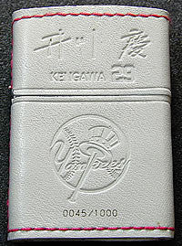 Zippo Lighter Limited 1000 Major League MLB YankeesIgawa-Kei ZMLB-29BA