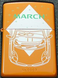 Zippo Lighter Limited Japanese Popular Car Series NISSAN MARCH