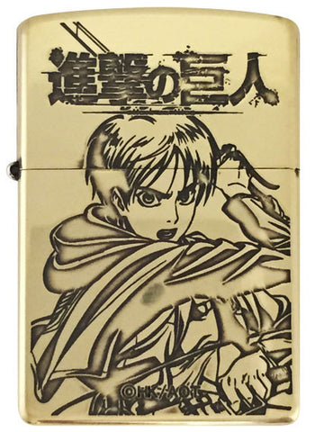 Zippo Lighter Attack on Titan A Ellen