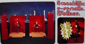 All two Lupin / Fujiko searchlight Voice diorama light of the Lupin III Lupin (japan import)