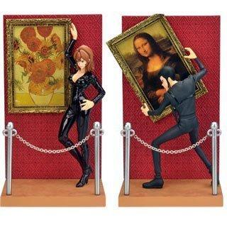 All figures set of 2 We III 1st D lottery prize masterpiece DX Lupin most (japan import)