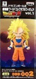 002 Super Saiyan 3 Goku Dragon Ball Z The Movie World Collectable Figure vol1 DB play (japan import)
