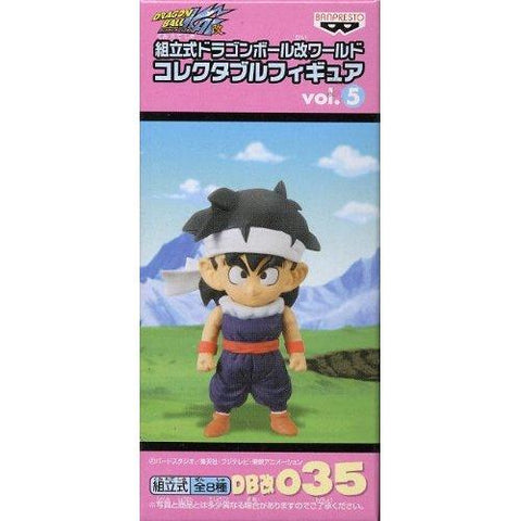 035 Gohan prefabricated Dragon Ball Kai Warudokorekutaburufigyua vol5 DB Kai ( children )