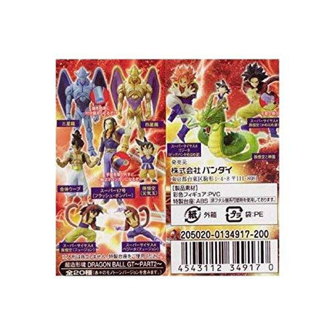 (10 species 10 species color + monochrome) Dragon Ball GT Super Modeling Soul  PART2  all 20 species set (japan import)