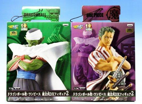 Dragon Ball Kai One Piece DX Figure 2 anime character collaboration Banpresto (all two full set) (japan import)