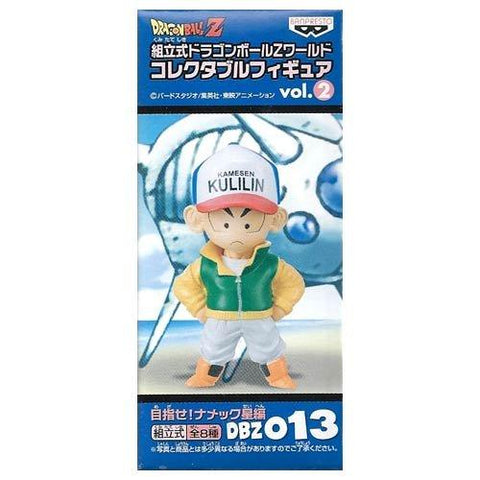 013 Individual prefabricated Dragon Ball Z Warudokorekutaburufigyua vol2 Kuririn DBZ