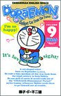 Doraemon Gadget cat from the future (Volume 9) Shogakukan English comics [English]