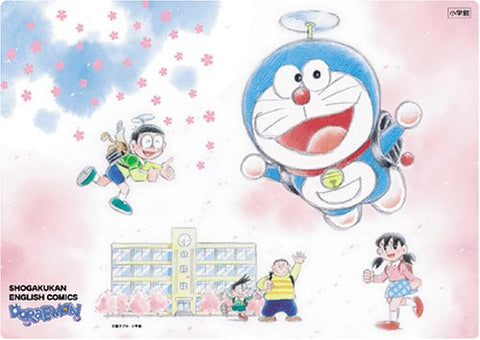 Doraemon (Shogakukan English Comics) (2006) ISBN: 4092270216 [Japanese Import] [English]
