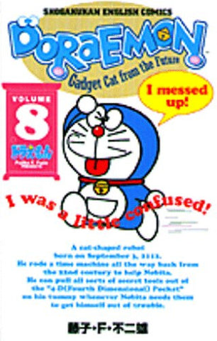 Doraemon Gadget cat from the future (Volume 8) [English]