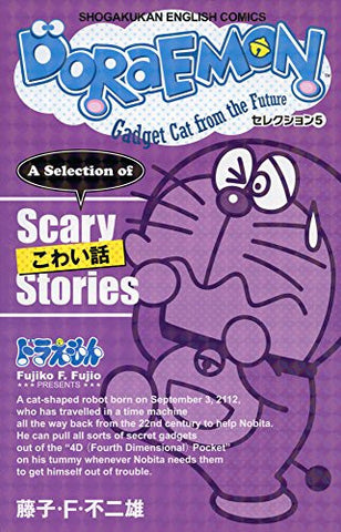 DORAEMON Selection5 Scary Stories SHOGAKUKAN ENGLISH COMICS [English]