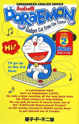 SHOGAKUKAN ENGLISH COMICS audio version Doraemon2 (2009) ISBN: 4092270321 [Japanese Import] [English]