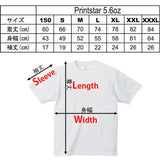 Japanese KANJI T-shirt Arigato(with seal)