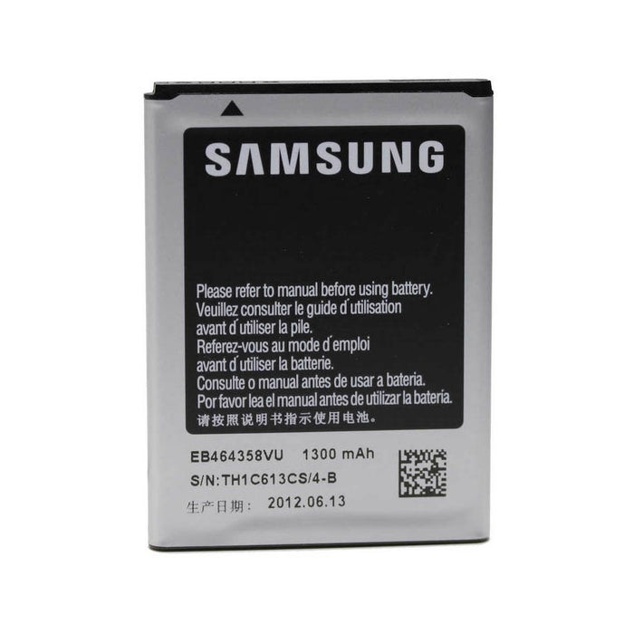 Official Samsung Galaxy Ace Plus Mini 2 Replacement Battery 1300mAh EB-464358VU