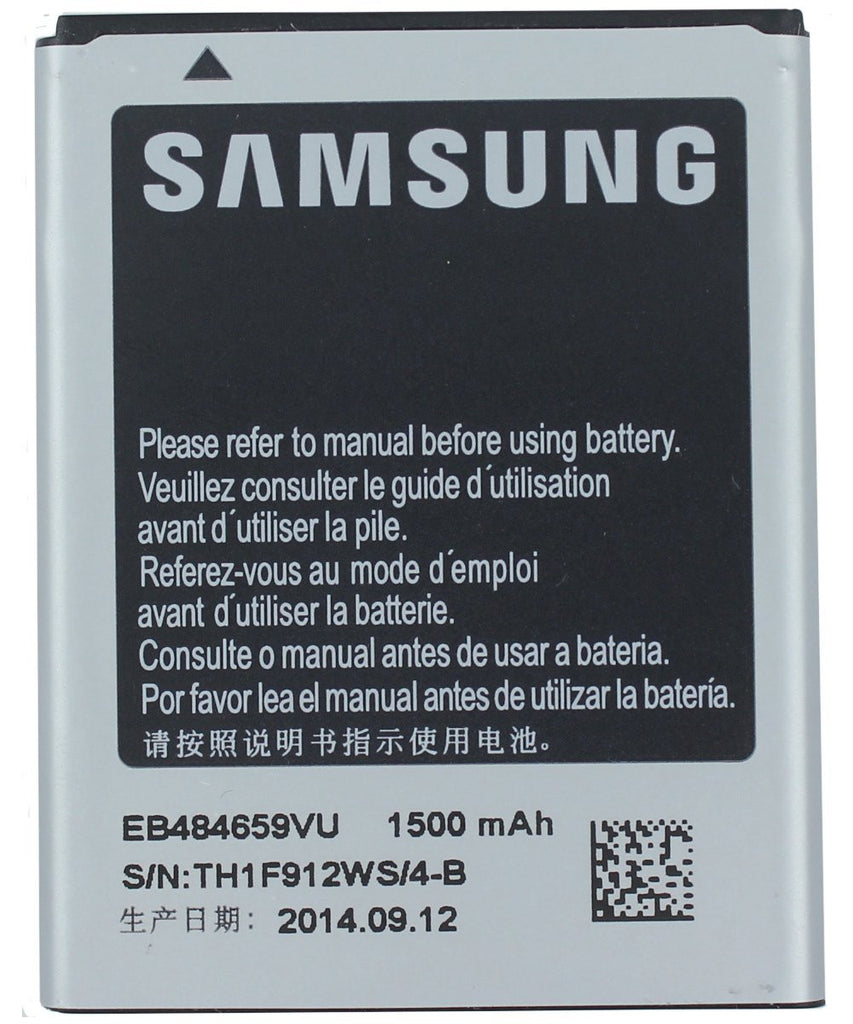 Official Samsung Galaxy X Cover Replacement Battery 1500mAh EB-484659VU