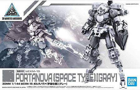 Bandai 18 Bexm-15 Portanova Space Type Gray30mm   (BAN5058871)