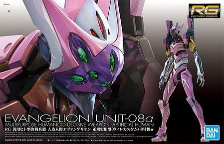 Bandai 1/144 Gundam Evangelion Unit 08a Multi-Purpose Humanoid Decisive Weapon Artificial Human  (BAN5060931)