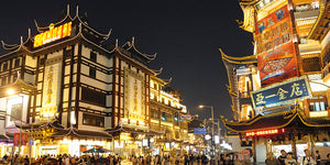 Four Chinese Cities You Must Experience