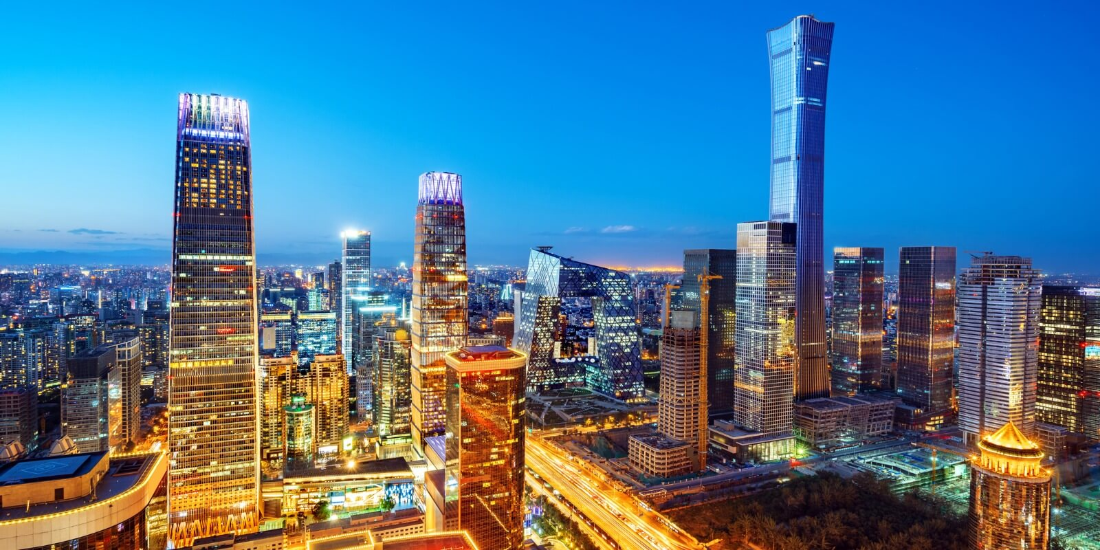 Financial District, Beijing, China