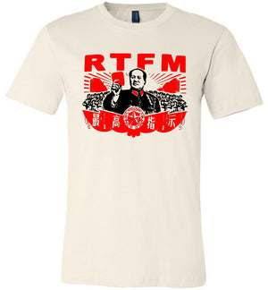 RTFM The IT Crowd - Unisex Tee - Absurd Ink