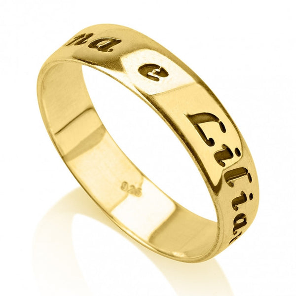 14k Gold Print Font Name Ring - jeweleen