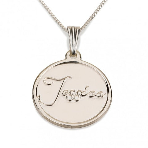 Sterling Silver Stamp Name Necklace - jeweleen - 1