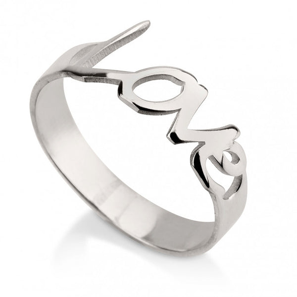 Sterling Silver Love Ring - jeweleen