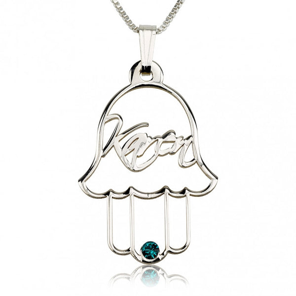 Sterling Silver Hamsa (Hand of Fatima) Name Necklace with Swarovski Birthstone - jeweleen - 1