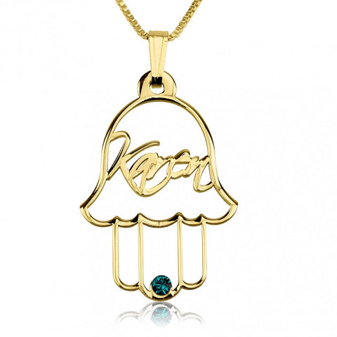 24k Gold Plated Hamsa (Hand of Fatima) Name Necklace with Swarovski Birthstone - jeweleen - 1