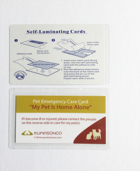 Pet Emergency Card & Laminating Pouch Cat & Dog (Qty 2)