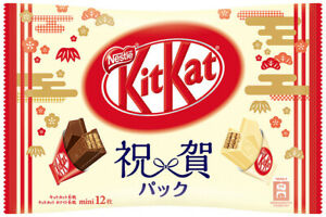 Mini Kit Kat Celebration Pack
