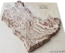3D wooden map of Arabian Peninsula