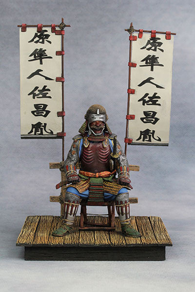 YZ90013 - Japanese Samurai, Momoyama (Late 16th Century A.D.) from YZCaesar - Piers Christian Toy Soldiers - 1