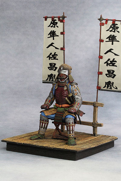 YZ90013 - Japanese Samurai, Momoyama (Late 16th Century A.D.) from YZCaesar - Piers Christian Toy Soldiers - 2
