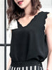 Surprise Sale! Classic Black Scallop V-neck Silk Tank With Removable Bow