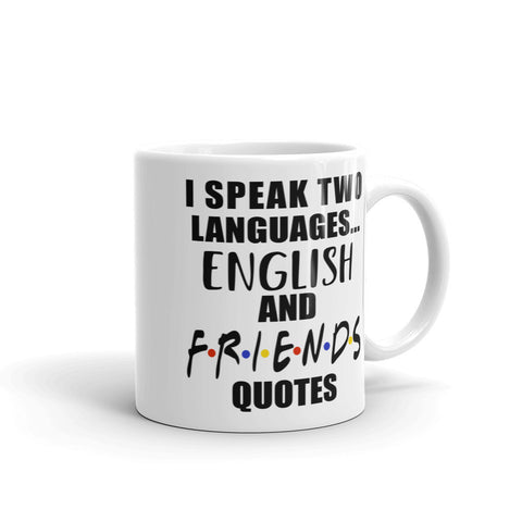 English and Friends Quotes Mug