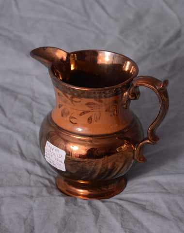 Copper Lusterware Cream Pitcher