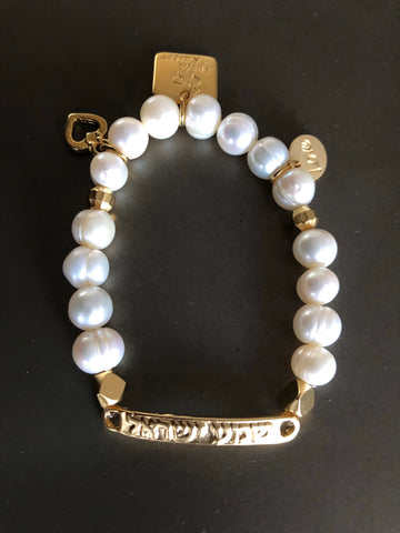 Gold Shma Yisrael Bracelet with Fresh Water Pearls
