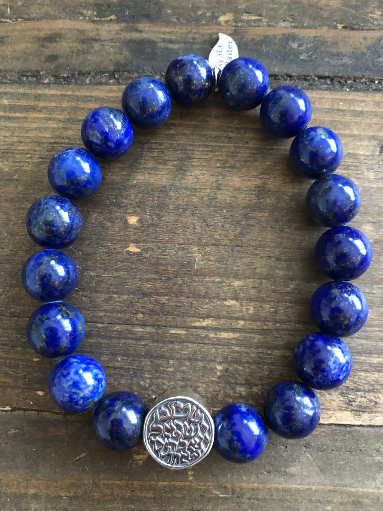 Lapis bracelet for him with a hand made sterling silver shema Israel bead