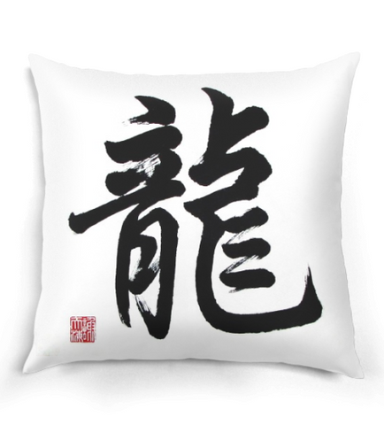Dragon Calligraphy Pillow