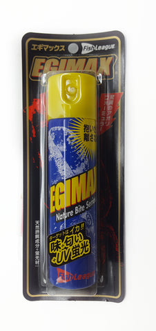 Fish League Egilee Egi Max Spray Squid Jig Spray