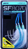 BKK SF8070 Jigging Assist Hooks with Glow Teasers - Size 4/0, 3 Pieces
