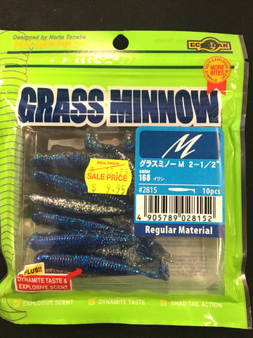 "Ecogear Grass Minnow Soft Plastic Lure 2.5"" - Colour 168"