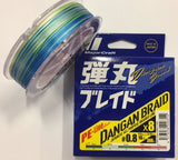 Major Craft Dangan Braid X8 - PE#2.5, 40lb, 300m DB8340