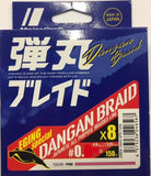 Major Craft Dangan Egi Special Braid X8 PE#0.5, 12lb 150m