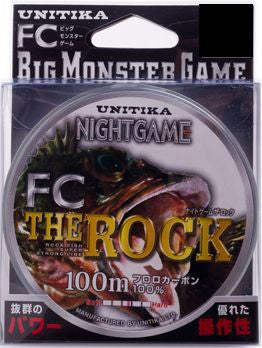 Unitika Nightgame FC THE ROCK Fluorocarbon Leader 100m