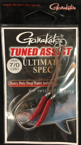 Gamakatsu Tuned Assist Hook Ultimate Spec - Size 7/0 2 pcs