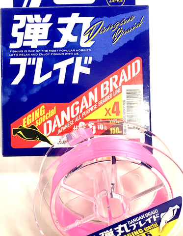 Major Craft Dangan Egi Special Braid X4 PE#0.5, 10lb 150m
