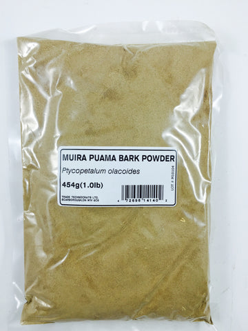 MUIRA PUAMA BARK POWDER - Trade Technocrats Ltd