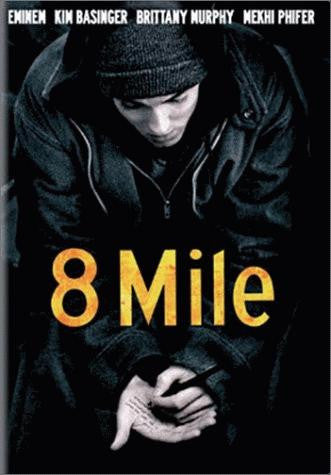 8 Mile DVD (Fullscreen) (Free Shipping)