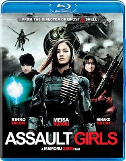 Assault Girls Blu-Ray (Free Shipping)